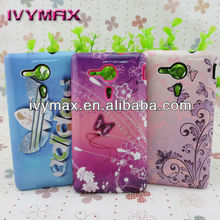 cellphone case for sony xperia SP M35h c5306