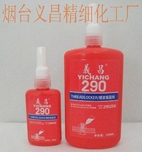 Industrial anaerobic acrylic adhesive for thread locking