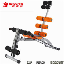 BEST JS-060SA SIX PACK CARE multifunctional exercise oem fitness with robot welding with CE certificate fitness equipment spare