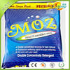 Customize Detergent Washing Powder Making Formula
