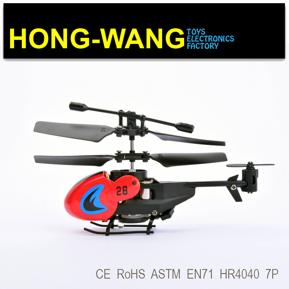 Airplane flying toys airplane model retractable landing gear, mini rc flying insect toy plane