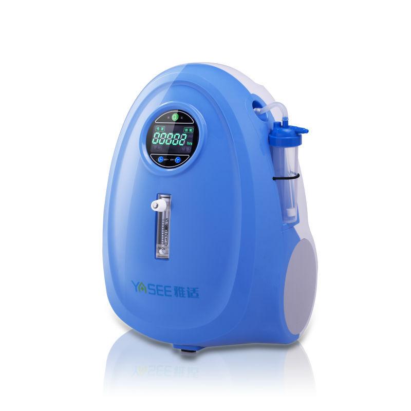 Portable Oxygen Concentrator/1l Oxygen Concentrator/mini