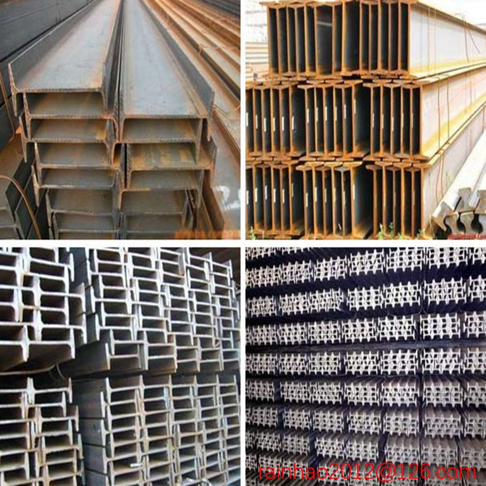 Q235B Fast delivery products I beam / steel beam /carbon steel din 1.0037 i beam steel