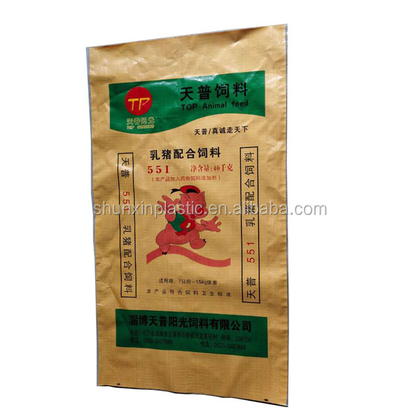 Recycled material pp woven bag for animal feed chicken feed bag 50 kg