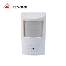 Night vision mini ip camera very small full hd hidden nanny camera