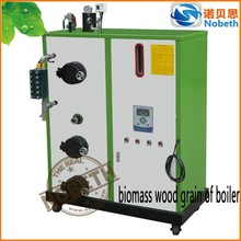 Alibaba New Products Biomass Small Pellet Fired Steam Boiler for Sale