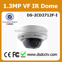 usb 2.0 pc camera driver supporte hikvision vf dome ip camera DS-2CD2712F-I