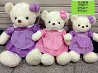 2015 wholesale Assorted teddy toys , wearing bright colour teddy bear clothing toys