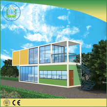 New Design Container Modular Office Building