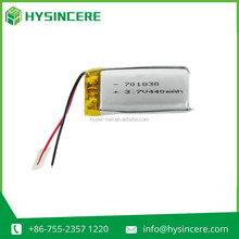 440mAh rechargeable li-polymer battery 3.7v for multifunctional use/mp3/mp4/mp5/toys/medical device/electrical pen/watch