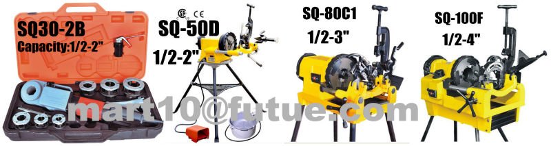 2 inch machine for sale