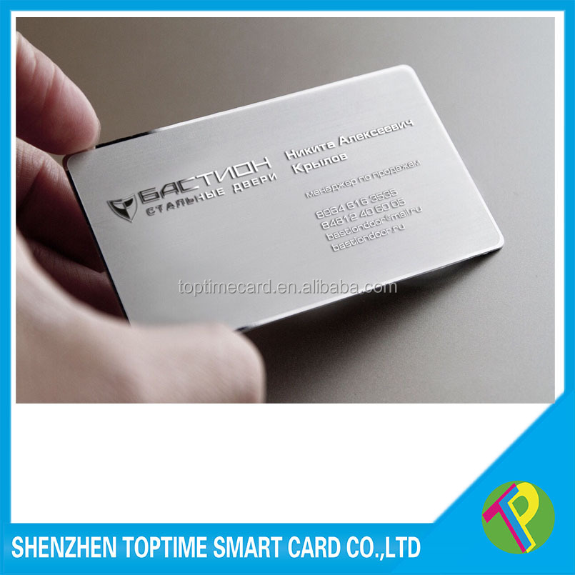 cheap engraved metal business cards