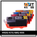 New updated chip for hp 685/655 reset ink cartridge with reset chip