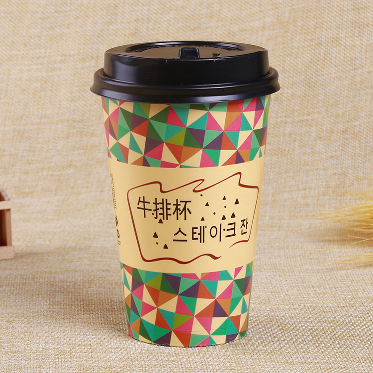 Logo printed hot drink packaging cup for cafe