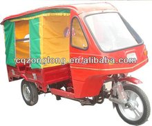 three wheel motorcycle with 6 passengers