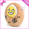 "8"" Height Funny Face Expression Soft Plush Kids Egg Toy, Surprise Egg Toy, Plush Chicken Eggs"