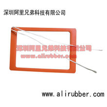 Silicon Rubber Heat Pad/Sheet/Mat