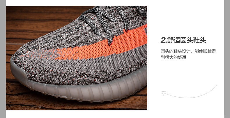 factory wholesale high quality men sneakers yeezy 350 v2 running shoes