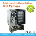 HD 2.0MP Full Color Outdoor IP Camera with 12pcs White Leds P2P ONVIF