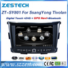 for Ssang yong Tivolan Car dvd with gps player , dvd player for car with 3G/Wifi