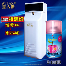 China factory supply ABS LED Automatic perfume dispenser automatic room spray dispensers for bathroom hotel