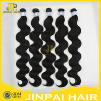 JP Hair weaving human hair import 100 indian remy hair extensions