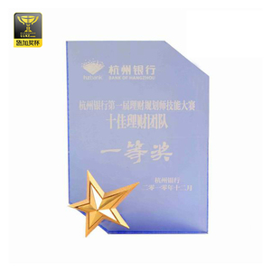 wholesale memorial plaques crystal color glass award trophy blanks