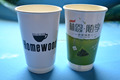 Eco-friendly double wall kraft paper cup with lid