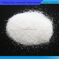 APAM Industrial Chemical Polyacrylamide In Water