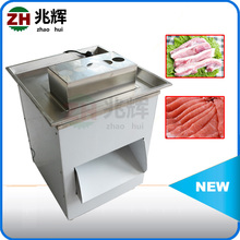 Restaurant Large type Meat cutter Meat cutting machine Jelly fish slicer ZH-QW80 Meat processing tools