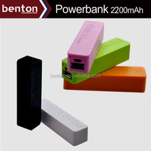 USB port replacement 2200mah manual for power bank