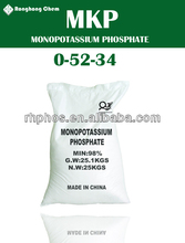 Main Product MKP Monopotassium Phosphate Price Used as a high effective K and P compound fertilizer