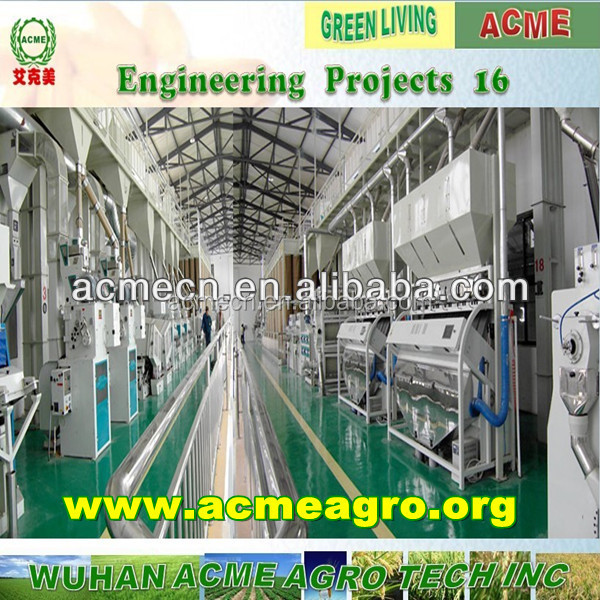 High-quality Auto rice mill project