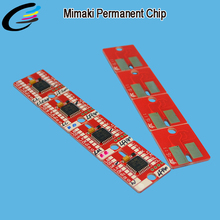 Mimaki JFX 1631 / JFX 1631 Plus / UJV-160 / UJF-3042FX / UJF 3042HG / UJF 6042 UV Ink Cartridge Permanent Chip LH-100 LF-140