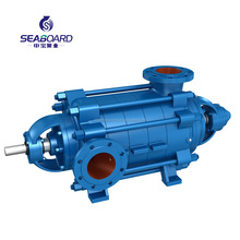 High pressure multistage centrifugal dewatering suction pump water pump