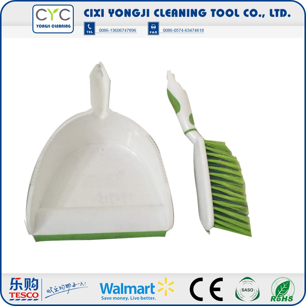 2016 hot sell spray household brush and dustpan