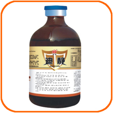 High Quality Dewormer Ivermectin Oral Solution