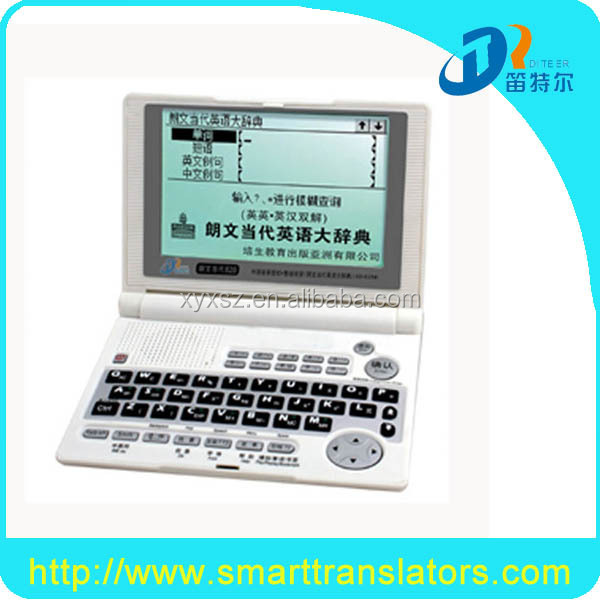electronic dictioanry in spanish english and chinese/pocket flip translation device/cheap electronicd dictionary