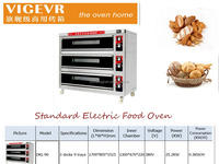TOP Bakery Machine/Elegant Industrial Bread Bakery Machine COOKIES MACHINE