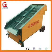Compact structure electric linear sand <strong>screen</strong> machine for sale