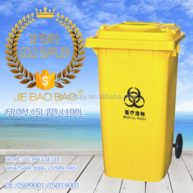 JIE BAOBAO! FACTORY MADE HIGH QUALITY PLASTIC HDPE 240L PLASTIC MEDICAL CONTAINERS