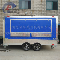 UKUNG FV-210 Manufacture Customized Pizza Fast Food Trailer/ Modern Design Towable Mobile Pizza Food Cart For Sale