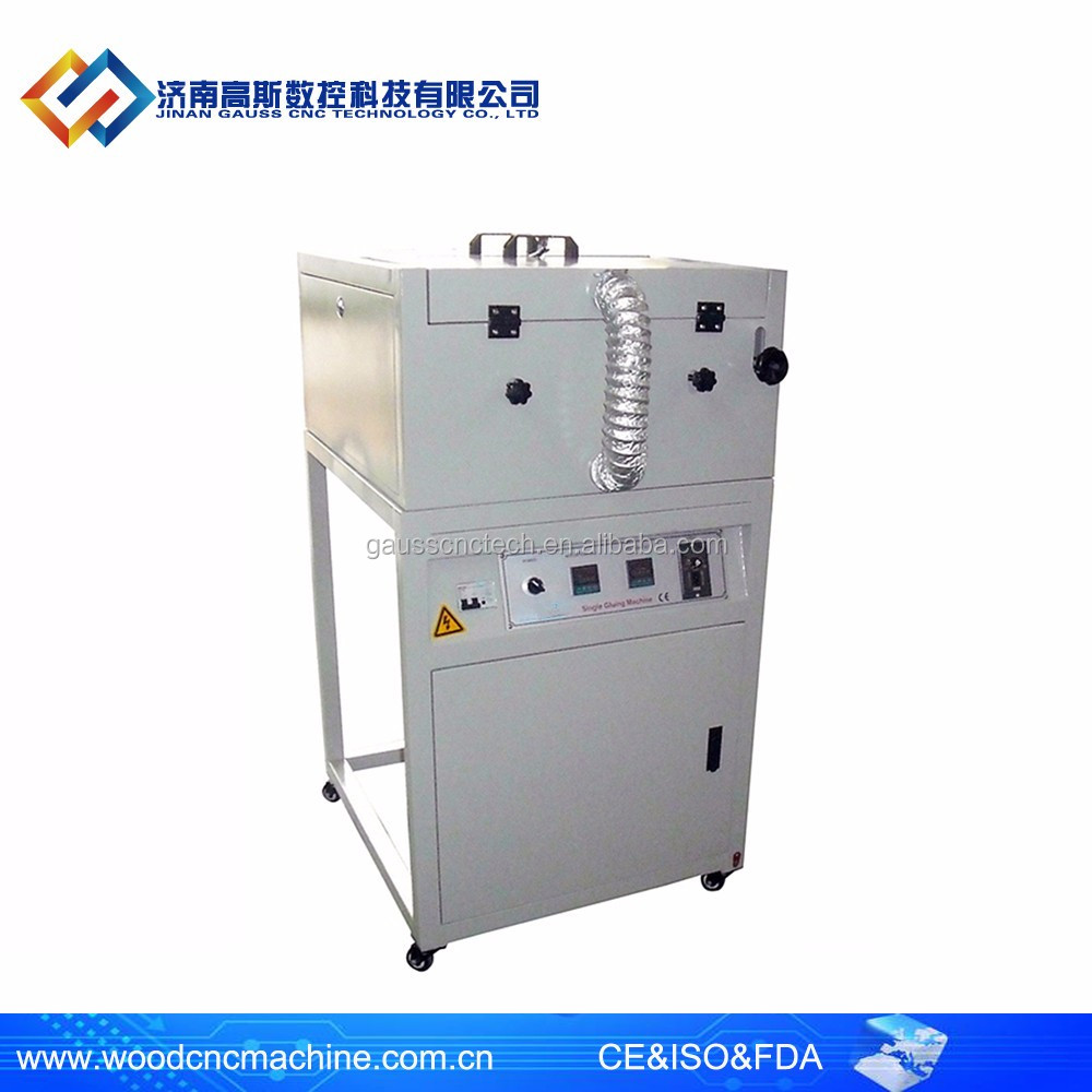 Double sides gluing machine paper, box cover gluing machine (Double sided glue)