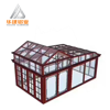 Aluminum Sunrooms Conservatories Patio Rooms Aluminum