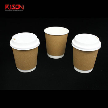 hot kraft paper cup double wall paper cup coffee paper  cup biodegradable paper cup