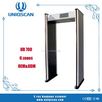 UB700 Walk Through Metal Detector & Door Frame Meatal Detector