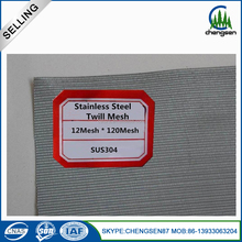 crimped stainless steel woven wire braided metal belt mesh