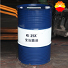 Kunlun Naphthenic Based Mineral Insulating 25