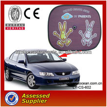 Automatic Car Front Windshield Sun Shade