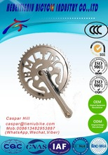 bicycle chainwheel and crank/bicycle parts